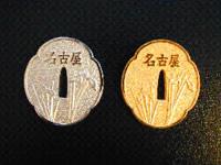 名古屋メダルセミナー